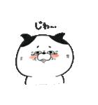 猫村さん〜手描きスタンプ〜(個別スタンプ:08)