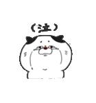 猫村さん〜手描きスタンプ〜(個別スタンプ:09)