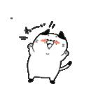 猫村さん〜手描きスタンプ〜(個別スタンプ:10)