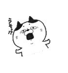 猫村さん〜手描きスタンプ〜(個別スタンプ:13)