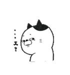 猫村さん〜手描きスタンプ〜(個別スタンプ:14)