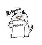 猫村さん〜手描きスタンプ〜(個別スタンプ:15)