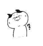 猫村さん〜手描きスタンプ〜(個別スタンプ:16)