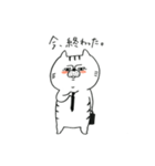 猫村さん〜手描きスタンプ〜(個別スタンプ:17)