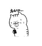 猫村さん〜手描きスタンプ〜(個別スタンプ:18)