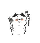 猫村さん〜手描きスタンプ〜(個別スタンプ:19)