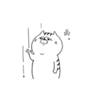 猫村さん〜手描きスタンプ〜(個別スタンプ:20)