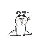 猫村さん〜手描きスタンプ〜(個別スタンプ:22)