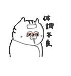 猫村さん〜手描きスタンプ〜(個別スタンプ:23)