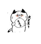猫村さん〜手描きスタンプ〜(個別スタンプ:24)
