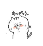 猫村さん〜手描きスタンプ〜(個別スタンプ:25)