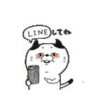 猫村さん〜手描きスタンプ〜(個別スタンプ:26)