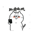 猫村さん〜手描きスタンプ〜(個別スタンプ:27)