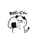 猫村さん〜手描きスタンプ〜(個別スタンプ:28)
