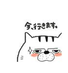猫村さん〜手描きスタンプ〜(個別スタンプ:29)