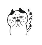猫村さん〜手描きスタンプ〜(個別スタンプ:31)