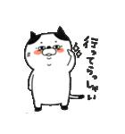 猫村さん〜手描きスタンプ〜(個別スタンプ:32)