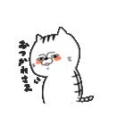 猫村さん〜手描きスタンプ〜(個別スタンプ:33)
