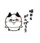 猫村さん〜手描きスタンプ〜(個別スタンプ:34)