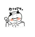 猫村さん〜手描きスタンプ〜(個別スタンプ:35)