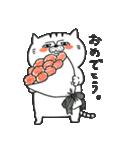 猫村さん〜手描きスタンプ〜(個別スタンプ:36)