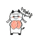 猫村さん〜手描きスタンプ〜(個別スタンプ:37)