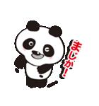 パンダの愛愛スタンプVer.1(個別スタンプ:01)