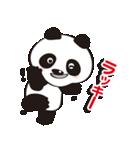 パンダの愛愛スタンプVer.1(個別スタンプ:02)