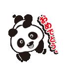 パンダの愛愛スタンプVer.1(個別スタンプ:03)
