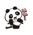 パンダの愛愛スタンプVer.1(個別スタンプ:04)