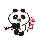 パンダの愛愛スタンプVer.1(個別スタンプ:05)