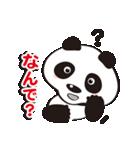 パンダの愛愛スタンプVer.1(個別スタンプ:07)