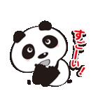 パンダの愛愛スタンプVer.1(個別スタンプ:08)