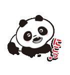 パンダの愛愛スタンプVer.1(個別スタンプ:09)