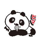 パンダの愛愛スタンプVer.1(個別スタンプ:10)