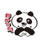 パンダの愛愛スタンプVer.1(個別スタンプ:11)