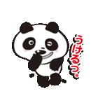 パンダの愛愛スタンプVer.1(個別スタンプ:12)