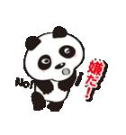 パンダの愛愛スタンプVer.1(個別スタンプ:13)