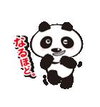 パンダの愛愛スタンプVer.1(個別スタンプ:14)