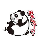 パンダの愛愛スタンプVer.1(個別スタンプ:15)