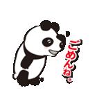 パンダの愛愛スタンプVer.1(個別スタンプ:16)