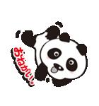 パンダの愛愛スタンプVer.1(個別スタンプ:17)