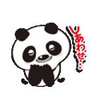 パンダの愛愛スタンプVer.1(個別スタンプ:18)