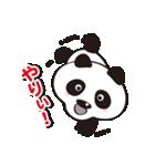 パンダの愛愛スタンプVer.1(個別スタンプ:19)