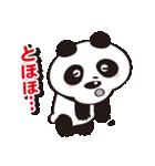 パンダの愛愛スタンプVer.1(個別スタンプ:20)