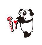 パンダの愛愛スタンプVer.1(個別スタンプ:21)