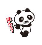 パンダの愛愛スタンプVer.1(個別スタンプ:22)