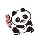 パンダの愛愛スタンプVer.1(個別スタンプ:23)