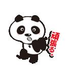 パンダの愛愛スタンプVer.1(個別スタンプ:24)