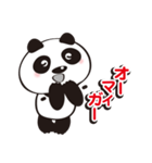 パンダの愛愛スタンプVer.1(個別スタンプ:25)